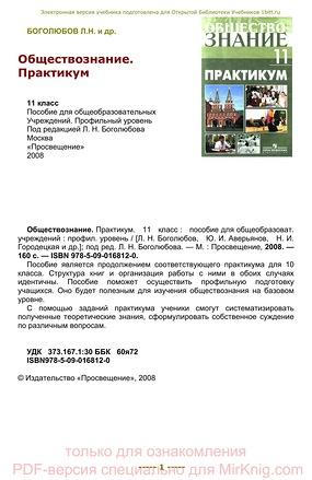 http://galina-soleil.narod.ru/kartinki/bog_prakt.jpg