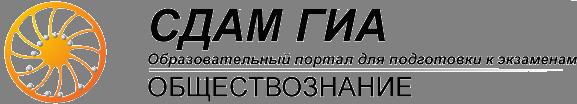 http://galina-soleil.narod.ru/kartinki/gia_sdam.png