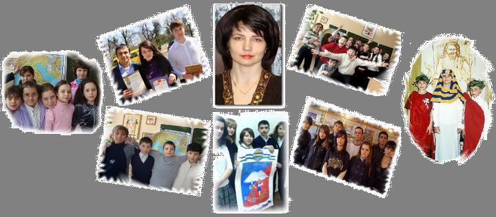 http://galina-soleil.narod.ru/kartinki/my.png