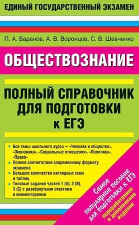 http://galina-soleil.narod.ru/kartinki/ps.jpg
