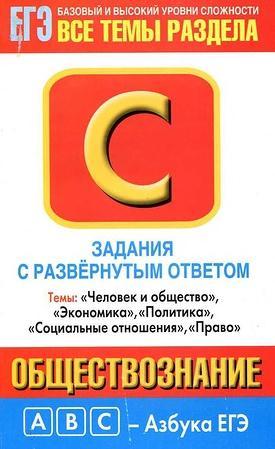http://galina-soleil.narod.ru/kartinki/s.jpg