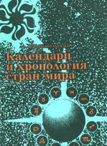 http://galina-soleil.narod.ru/olderfiles/4/kalihr.jpg